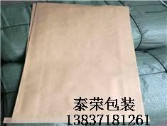 牛皮纸袋1