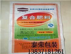 复合肥编织袋