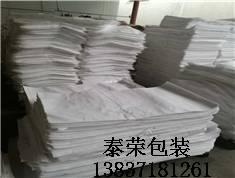 编织袋片料