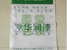 华润漆编织袋