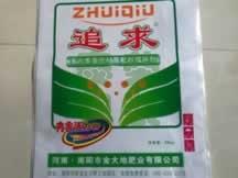 郑州编织袋案例5