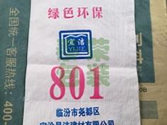 腻子粉编织袋1